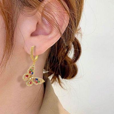 Butterfly Dangle Earrings