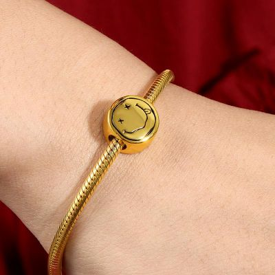 Smiley Face Engravable Charm