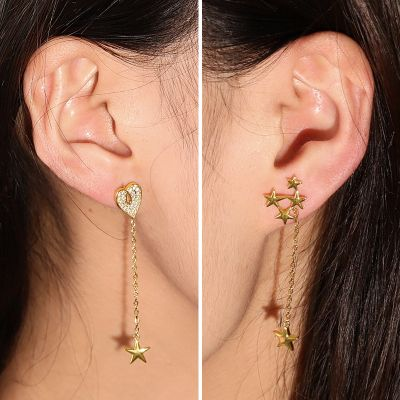 Star Heart Drop Earrings