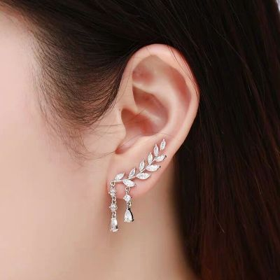 Willow Tassel Stud Earrings
