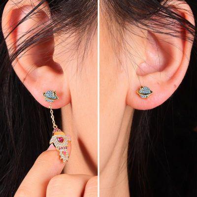 Asymmetric Rocket Earrings