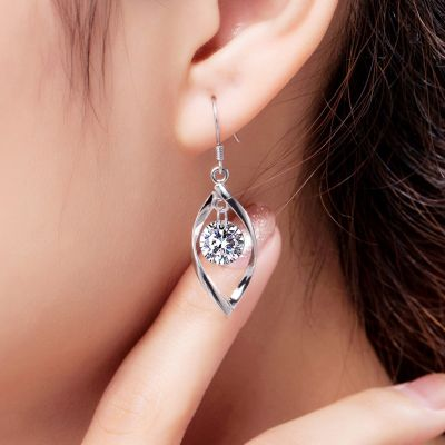 Twisted Water Drop Earrings